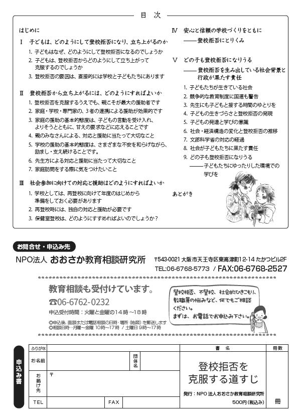 michisuji_2